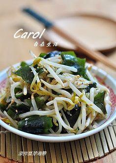 Carol 自在生活 : 涼拌豆芽海帶芽