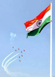 My Indian flag
