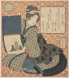 Yashima Gakutei  (Japanese, 1786?–1868)  Period: Edo period (1615–1868) Date: ca. 1820 Culture: Japan Medium: Polychrome woodblock print (surimono); ink and color on paper
