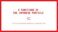 8 Functions of the Japanese particle に-Nihongo Japanese Japanese Particles