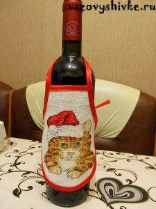 фартук-на-бутылку_готовый_перед