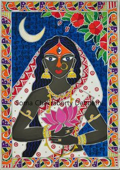 Religious Paintings, Indian Art Paintings, Abstract Paintings, Madhubani Art, Madhubani Painting, Colorful Rangoli Designs, Oriental, Painting Competition, Indian Folk Art