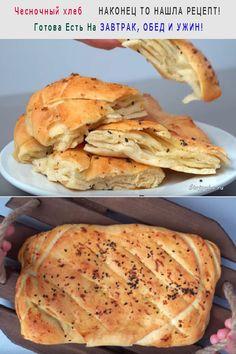 Cookies, Breakfast, Cake, Ethnic Recipes, Food, Crack Crackers, Pie Cake, Biscuits, Pastel