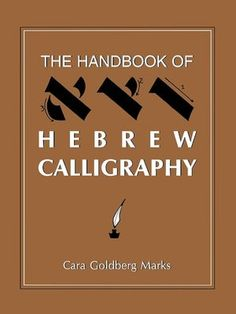 The Handbook of Hebrew Calligraphy by Cara Goldberg Marks (Paperback) Biblical Hebrew, Hebrew Words, Date, Messianic Judaism, Calligraphy Text, Learn Hebrew, Word Study, Penmanship, Torah