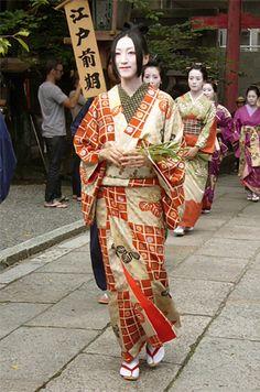 Kushi-Matsuri (Kushi-festival)in Kyoto Japan.  Aduchi-momoyama-era, Karawa style lady.