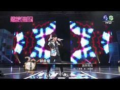 2014Hito頒獎典禮演唱-林俊傑:修煉愛情+因你而在 - YouTube