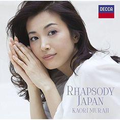 Kaori Muraji Rhapsody · Japan CD + DVD, Limited Edition 4988031177723 #guitar