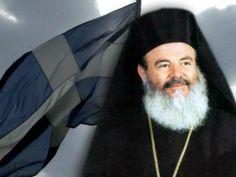 Παναγία Ιεροσολυμίτισσα : Μακαριστός Αρχιεπίσκοπος Χριστόδουλος: Να είστε έτ...