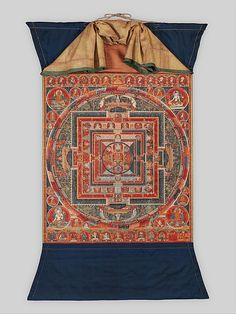 Tibetan Buddhist Thangka of Mandala of the Forms of Manjushri, Bodhisattva of Transcendent Wisdom, late 14th century, Tibet.