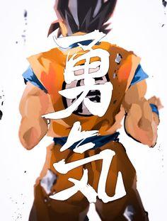 Dragon Ball Z - Fanart Goku by Tomoya Nandayo Dragon Ball Gt, Dragon Z, Manga Anime, Anime Art, Foto Do Goku, Anime Crossover, Animes Wallpapers, Anime Comics, Anime Characters