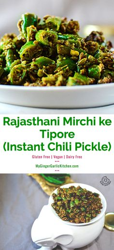 Detailed Rajasthani Mirchi Ke Tipore - Instant Chili Pickle recipe with step by step photos and video tutorial. Hari mirchi ke tipore is a spicy pickle. Chilli Pickle Recipe, Indian Pickle Recipe, Chilli Recipes, Chutney Recipes, Veg Recipes, Kitchen Recipes, Indian Food Recipes, Asian Recipes, Vegetarian Recipes
