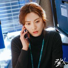 "Nana for Kdrama ""Kill It"" Im Jin Ah Nana, Nana Afterschool, Female Character Inspiration, Aesthetic Girl, Female Characters, Ulzzang, Asian Beauty, Kdrama, Cute Girls"