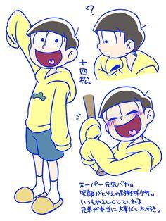 「おそ松ログ」/「TAM+α」の漫画 [pixiv]