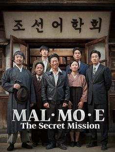 Love K, Films, Movies, Film Movie, Korean Drama, The Secret, Kdrama, Tv Shows, Asian