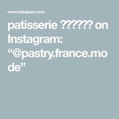 """patisserie حلويات on Instagram: """"@pastry.france.mode"""" Instagram, France, Mini, French"""