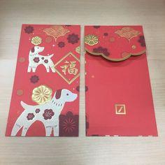Delicious 8 Pcs Uob Bank 5 Chinese New Year Red Packet Hong Bao