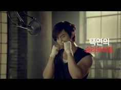 """[VID][CF] 2PM Coca-Cola """"Share the Beat"""" London 2012 Olympics. If You want to hear the full song or if you want to make the beat with them, look forward to it on May 16~! << shared by http://wild2day.org #2PM #COCA_COLA #Share_The_Beat #London_Olympics"""