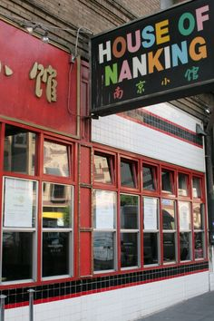 House Of Nanking KidScore 87, Love this place in San Francisco,CA