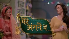 Mere Angne Mein 2nd December 2015 Full Watch Online Dailymotion, Full Drama,Full Episode,Dailymotion Dramas,epidramas.com,Indian Drama Watch online,2015