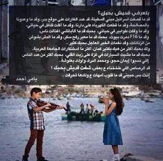 #هنا_فلسطين !