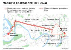 День Победы вМоскве обойдется государству вполмиллиардарублей :: Политика :: РБК