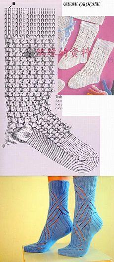 Вязание носки с крючком схемы » Петля - вязание на все случаи жизни!