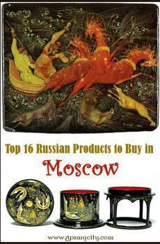 What to buy in Moscow? This Moscow shopping guide brings highlight upon some of the classiest and most traditional Russian products that you might wish to have back home from a trip to Russia!