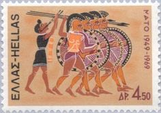 20 Years N. - Hoplites and flutist Greek History, Going Postal, Roman Numerals, Western Art, Stamp Collecting, Mail Art, Ancient Greek, Warfare, 20 Years