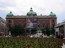 Belgrade - National Museum of Serbia