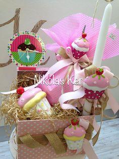 Πασχαλινό κουτί με cupcake! Περιέχει σοκολατένιο αυγό & λαμπάδα. www.nikolas-ker.gr