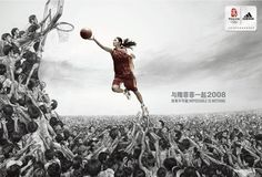 "Creative Adidas ""Impossible Is Nothing"" campaign for 2008 Beijing Olympics by TBWA advertising agency."