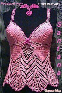 Fabulous Crochet a Little Black Crochet Dress Ideas. Georgeous Crochet a Little Black Crochet Dress Ideas. Bikinis Crochet, Crochet Bra, Crochet Motifs, Crochet Shirt, Crochet Woman, Crochet Crafts, Crochet Clothes, Crochet Tops, Diy Crafts