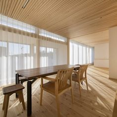 Sunny House is a minimalist residence located in Ibaraki, Japan, designed by Miyamoto Architect Atelier.