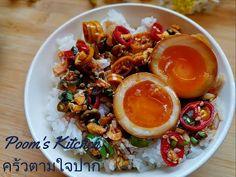 ไข่ต้มดองซีอิ้ว Mayak Eggs Korean Marinated Eggs 마야크 계란 한국 절인 계란 Mayak雞蛋韓國醃製雞蛋 - YouTube Thai Cooking, Korean Food, Ethnic Recipes, Korean Cuisine