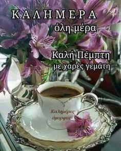 Tea Cups, Cup Of Tea