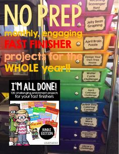 12 sets of 10 NO PREP fast finisher projects to keep your 2nd - 3rd graders motivated and engaged!