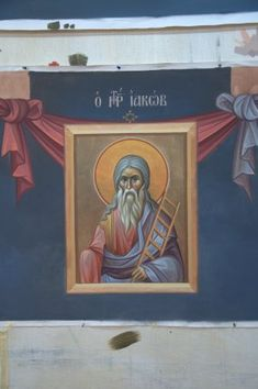 3 posts published by iconsalevizakis during September 2016 Byzantine Icons, Byzantine Art, Saints, Projects To Try, Baseball Cards, Painting, Painting Art, Paintings, Painted Canvas