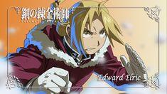 Anime FullMetal Alchemist  Edward Elric Wallpaper