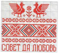 Картинки по запросу русские народные узоры