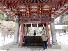 Fujiseng-jinja Shrine in Fujiyoshida, Japan