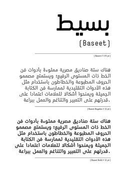 Baseet Arabic typeface by eps51.
