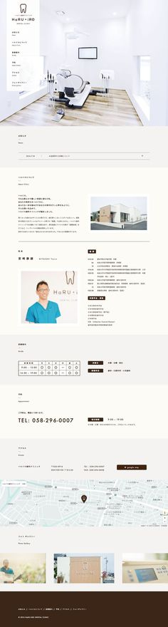 "A prove that even ""boring"" Websites can be beautiful. / Web / WebDesign / Ideas / Inspiration / White / Minimal / Minimalist / Minimalistic / Modern / Business / Clean / Japan"