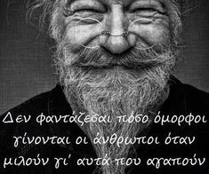 Shared by ★mG★. Find images and videos about quotes, greek quotes and greek on We Heart It - the app to get lost in what you love. Greek Quotes, My World, Find Image, We Heart It, Wisdom, Reading, Movie Posters, Film Poster, Reading Books