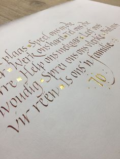 Calligraphy Jurgen Vercaemst. Calligraphy Doodles, Calligraphy Alphabet, Islamic Art Calligraphy, Celtic Dragon, Celtic Art, Lettering Styles, Hand Lettering, Graffiti Alphabet, Illuminated Letters
