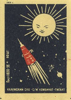 vintage matchbox label.  Retro futurism back to the future tomorrow tomorrowland space planet age sci-fi pulp flying train airship steampunk dieselpunk alien aliens martian martians BEMs BEM's