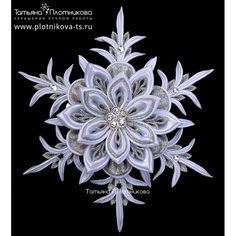 1 million+ Stunning Free Images to Use Anywhere Christmas Ribbon Crafts, Christmas Snowflakes, Diy Christmas Ornaments, Handmade Flowers, Diy Flowers, Fabric Flowers, Vegetable Decoration, Fabric Ornaments, Free To Use Images