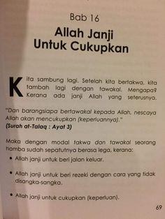 Pray Quotes, Quran Quotes Inspirational, Quran Quotes Love, Ali Quotes, Reminder Quotes, Islamic Love Quotes, Text Quotes, Muslim Quotes, Spiritual Quotes
