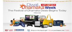 Top 7 Amazing Tech Diwali Deals (October 10th): Grab These Awesome Deals - See more at: http://blog.zopper.com/top-7-amazing-tech-diwali-deals-october-10th/