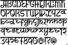 Faux Sanskrit