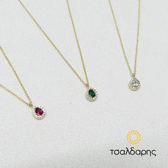 Με δάκρυ κόκκινο, πράσινο ή άσπρο αντίστοιχα, σε κίτρινο χρυσό Info: 210 6810081 ΤΣΑΛΔΑΡΗΣ Κεντρικό: Αγ.Παρασκευής 30 Χαλάνδρι #κολιε #χρυσο #tsaldaris Jewelry, Jewlery, Jewerly, Schmuck, Jewels, Jewelery, Fine Jewelry, Jewel, Jewelry Accessories